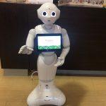 Pilotprojekt zur Künstlichen Intelligenz